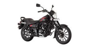 Suzuki Intruder 150 Fi Price In Kottayam Starts At Rs 1 32 675