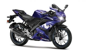 Yamaha YZF R15 V3 EMI Calculator - EMI Starts At Rs  2,848 + Down