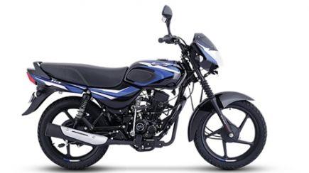 New Bajaj Bikes in India - 2019 Bajaj Model Prices - DriveSpark