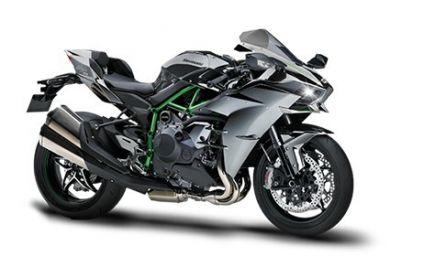 New Kawasaki Ninja H2
