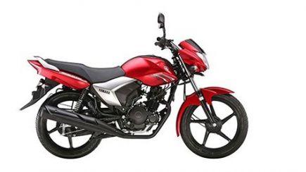 Yamaha 125cc to 150cc Bikes in India 2019 - DriveSpark
