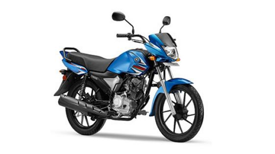 Yamaha 100cc to 125cc bikes in india 2017 drivespark for Yamaha rx115 motorcycle for sale
