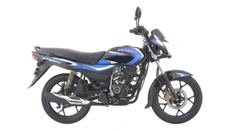 New Bajaj Platina 110 H-Gear