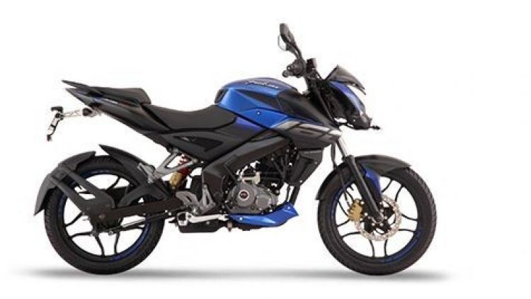 New Bajaj Pulsar NS160