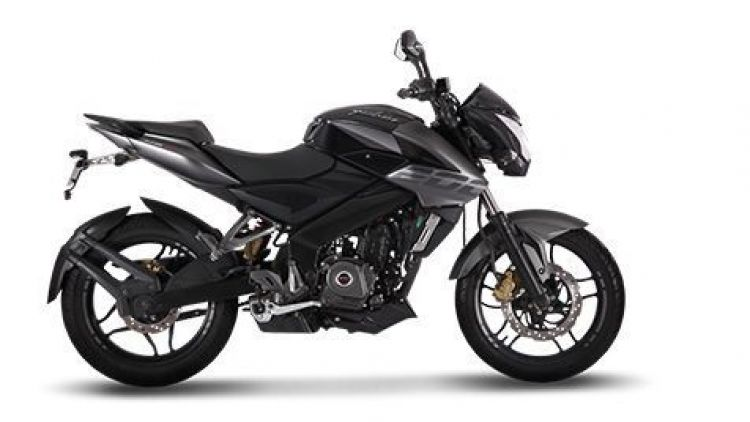 New Bajaj Pulsar NS200