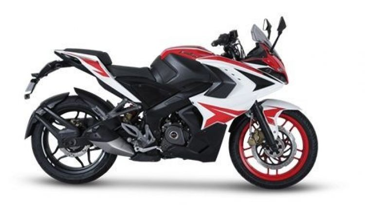 New Bajaj Pulsar RS200