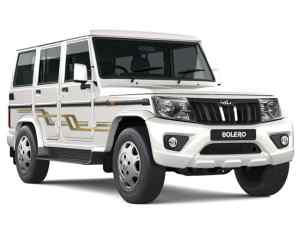 New Mahindra Cars In India 2020 Mahindra Model Prices Drivespark