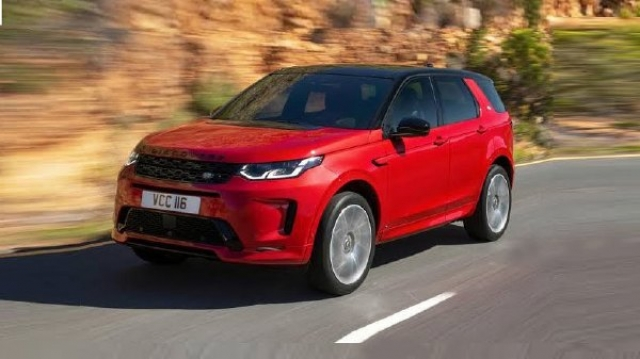 New लैंड रोवर New Discovery Sport