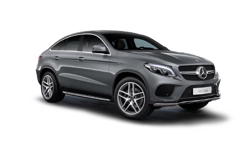Mercedes Benz  GLE Coupe Selenite Grey Colour