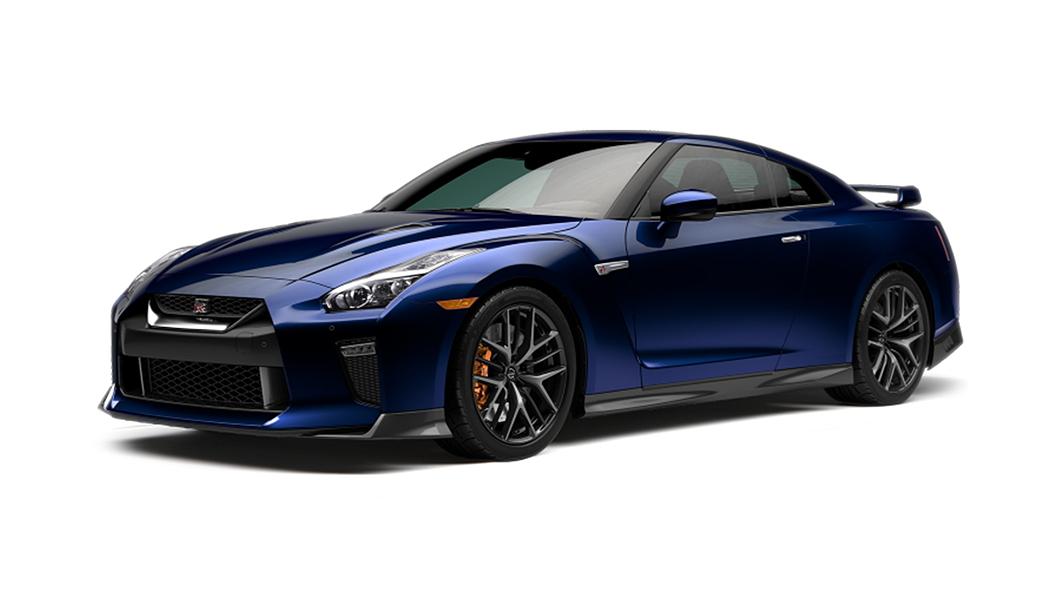 Nissan  GT-R Daytona Blue Colour