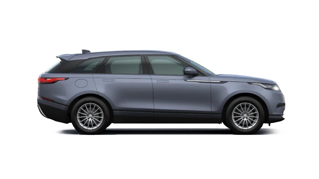 Land Rover  Range Rover Velar Byron Blue Metallic Colour