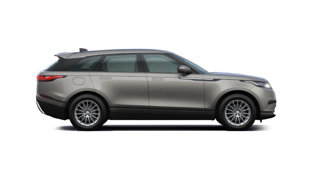 Land Rover  Range Rover Velar Silicon Silver Colour