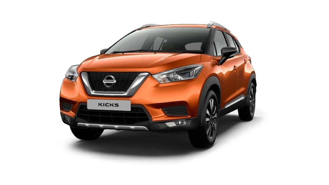 Nissan  Kicks Amber Orange Colour