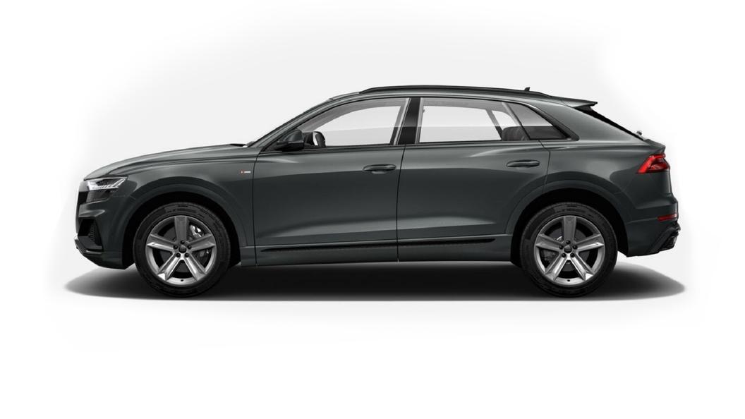 Audi  Q8 Daytona Gray Pearlescent Colour