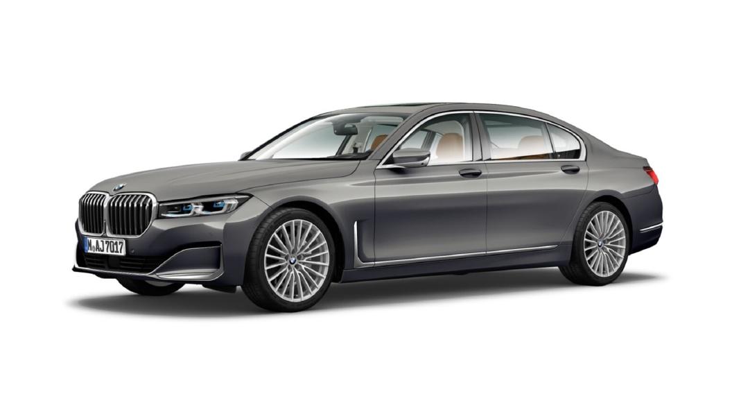 BMW  7 Series Arctic Grey Brillant Effect Colour