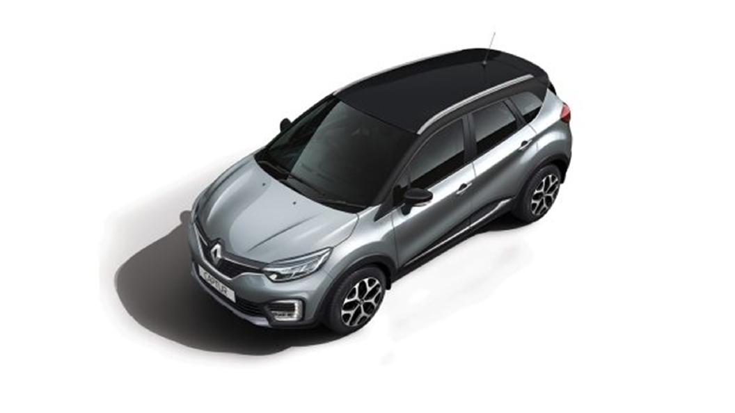 Renault  Captur Moonlight Silver/Mystery Black Colour