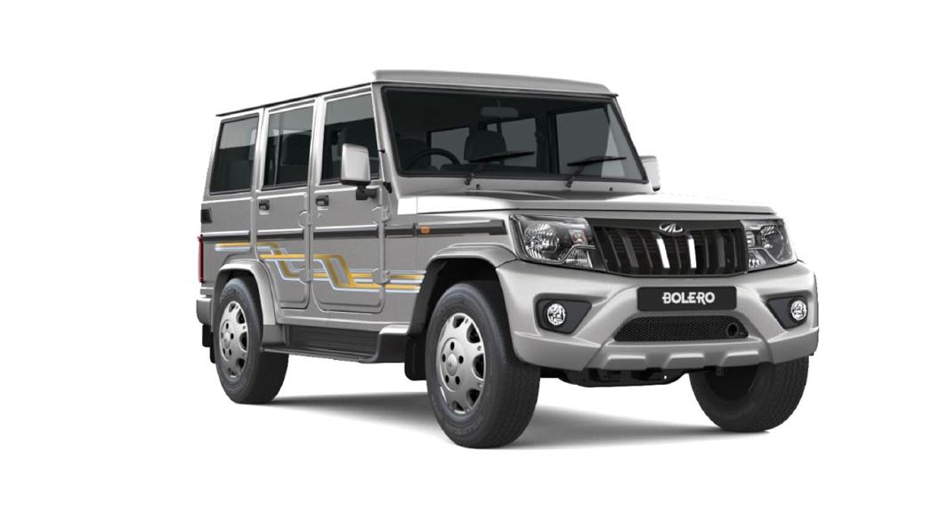 Mahindra  Bolero Dsat Silver Colour