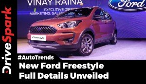 Ford Freestyle First Look, Interior, Specifications, Features