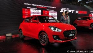 Maruti Swift 2018  Full Specifications, Features, Price, Mileage, Colours & More