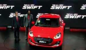 Auto Expo 2018: New Maruti Swift Launch: Price; Mileage; Specifications; Features; Changes