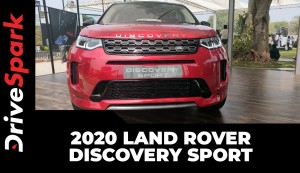 2020 Land Rover Discovery Sport Launched In India | First Look & Walkaround | Prices, Specs & Other Details