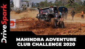 Mahindra Adventure Club Challenge 2020 | The Ultimate Off-Roading Challenge Comes To Bangalore