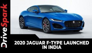 2020 Jaguar F-Type Launched In India | Prices, Specs & Other Details