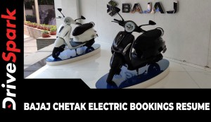 Bajaj Chetak Electric Bookings Resume | Here Are The Details