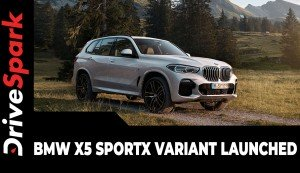 BMW X5 SportX Variant Launched | Prices, Specs, Features & Other Details