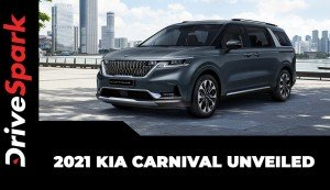 2021 Kia Carnival Unveiled | Details