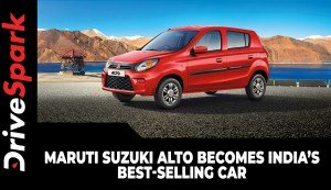 Maruti Suzuki Alto Becomes India's Best-Selling Car: Details