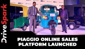 Piaggio Online Sales Platform Launched | A Digital Sales Platform for Commercial Vehicles