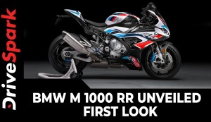 BMW M 1000 RR Unveiled | First Look | Design, Features, Specs, Expected Prices & Other Details