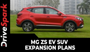 MG ZS EV SUV Expansion Plans | 10 New Cities Added | Here Are The Details