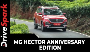 MG Hector Anniversary Edition | Prices, Special Feature Updates, Specs & Other Details
