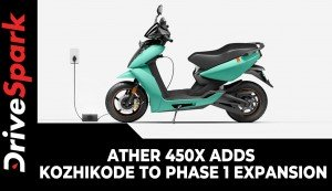 Ather 450X Adds Kozhikode To Phase 1 Expansion | Deliveries To Begin From November
