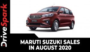 Maruti Suzuki Sales In August 2020 | Registers 17% Growth In Yearly-Sales