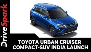 Toyota Urban Cruiser Compact-SUV | India Launch | Prices, Specs, Features, Mileage & Other Details