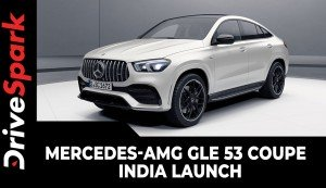 Mercedes-AMG GLE 53 Coupe | India Launch | Prices, Specs, Variants, Bookings & Other Details