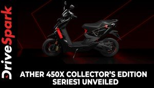 Ather 450X Collector's Edition | Series1 Unveiled | Prices, Specs, Deliveries, Availability & Others