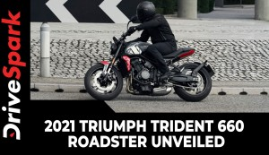 2021 Triumph Trident 660 Roadster Unveiled | Specs, Feature, India Launch & More
