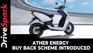 Ather Energy Buy Back Scheme Introduced | New Lease Plans & Other Schemes Explained