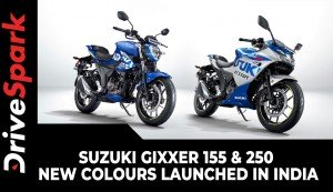 Suzuki Gixxer 155 & 250 New Colours Launched In India | Price, Variants & Other Details