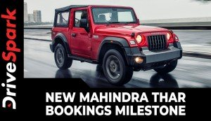 New Mahindra Thar Bookings Milestone | Delivery Dates Announced | Other Details