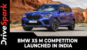 BMW X5 M Competition Launched In India | Prices, Specs, Features, Bookings & Other Details