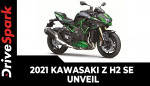 2021 Kawasaki Z H2 SE Unveil | Expected Price, Specs, Updates & Other Details