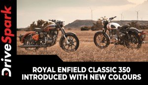Royal Enfield Classic 350 Introduced With New Colours | Prices, Specs, Updates & Other Details