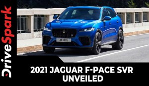 2021 Jaguar F-Pace SVR Unveiled | Updated Design, Specs, Features, Powertrain & Other Details