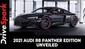 2021 Audi R8 Panther Edition Unveiled | Specs, Features & Other Details