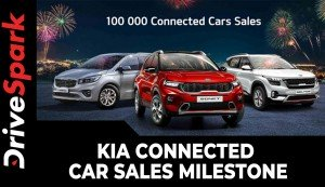 Kia Connected Car Sales Milestone | First To Cross 1 Lakh Sales Units | Details